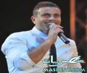 احالة منظم حفلة عمرو دياب في جامعة المستقبل الى النيابة