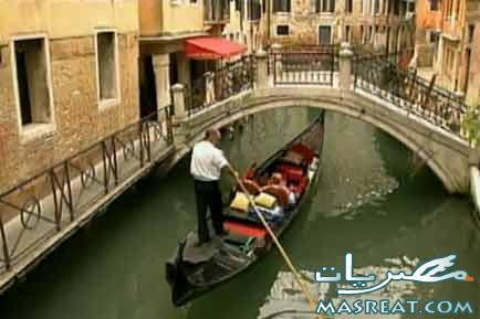 غندول Gondola