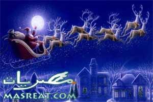 فوق سطوح المنازل بابا نويل سانتا كلوز في العام الجديد ليلة راس السنة