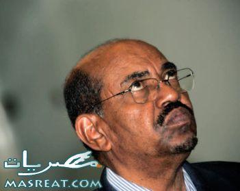 موقع ويكيليكس: البشير اختلس 9 مليارات دولار من عائدات نفط السودان