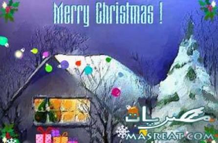 بطاقات اعياد الميلاد المجيد الكريسماس