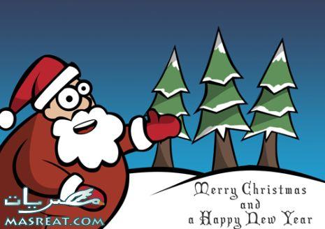 رسائل عيد الميلاد المجيد 2020 مسجات الكريسماس بالانجليزي للموبايل