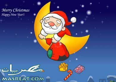 اغاني عيد الميلاد المجيد للاطفال، أغاني الكريسماس بالانجليزية والعربية