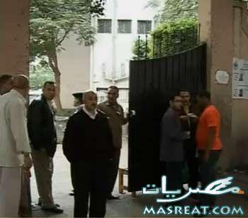 اعادة انتخابات مجلس الشعب 2010 الدور الثاني