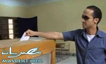 اخبار الانتخابات مابين الاعلام الرسمي والمعارض