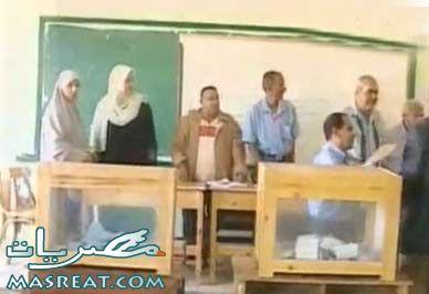 اخبار الانتخابات: وقف والغاء نتائج الانتخابات بدوائر القاهرة واكتوبر