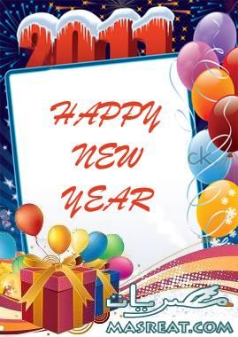 ليلة رأس السنة الميلادية ٢٠١٢ عروض العاب نارية في دبي والعالم