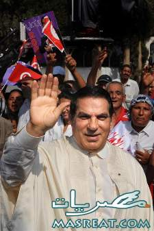 اخبار هروب الرئيس التونسي : السعودية تستقبل زين العابدين واسرته