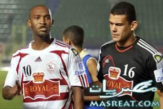 نتيجة مباراة مصر وبوروندي