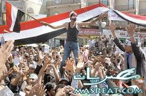 مظاهرات عدن اليوم