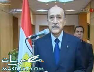 خطاب تنحي مبارك | عمر سليمان يلقي خطاب تنحي الرئيس مبارك