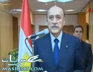 خطاب تنحي مبارك