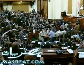 حل مجلس الشعب المصري 2010 والشورى
