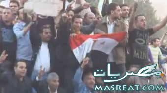 اخبار مصر الان