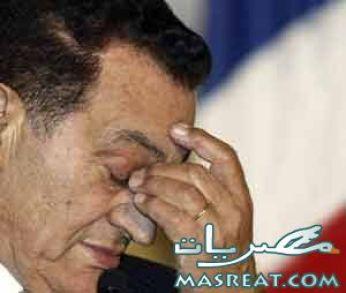 اخر اخبار حسني مبارك
