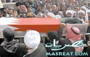 مظاهرات البحرين : اخر اخبار احداث مظاهرات البحرين اليوم 2011