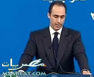 استقالة جمال مبارك من الحزب الوطني