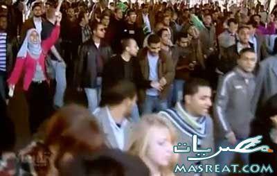 مظاهرات مصر : اشتباكات بين المتظاهرين في ميدان التحرير اليوم