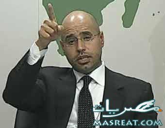 فيديو خطاب سيف الاسلام القذافي اليوم يوتيوب