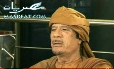 اخبار ليبيا : تابع اخر اخبار ليبيا الان وشارك برأيك