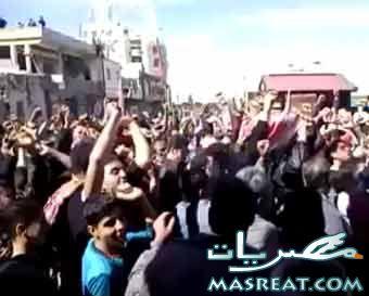 مظاهرات درعا