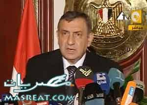 عصام شرف : نتيجة الاستفتاء على الدستور