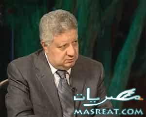 حزب مرتضى منصور مصر الاحرار