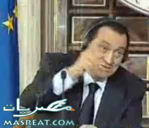 اخبار مبارك