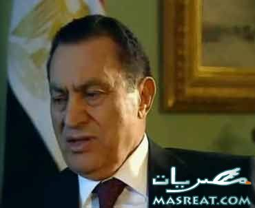 زوجات حسني مبارك : حقيقة زيجات مبارك الاخرى