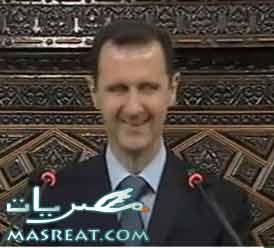 كلمة بشار الاسد الاخيرة اليوم