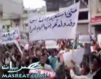 مظاهرات دمشق : اخبار المظاهرات في دمشق و سوريا اليوم 2011