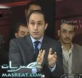 جمال مبارك في السجن