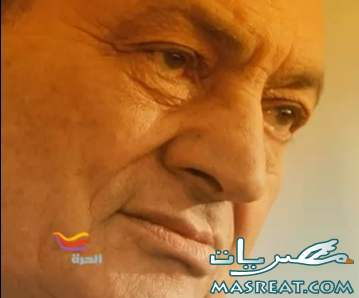 اخبار حسني مبارك الان