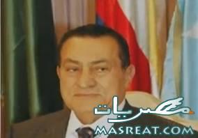محاكمة حسني مبارك والاعدام في التحرير قد يتحول الى حقيقة اليوم