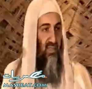 خطاب اسامة بن لادن الاخير التسجيل الكامل فيديو يوتيوب