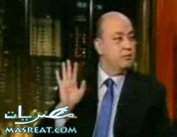 احداث امبابة القاهرة اليوم، عمرو اديب: لن اقبل ان يحكمني شيخ
