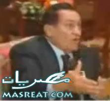 محاكمة مبارك ستبث مباشرة على موقع يوتيوب