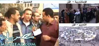 نتائج انتخابات مصر 2011 لمن ستكون الغلبة في معركة البرلمان
