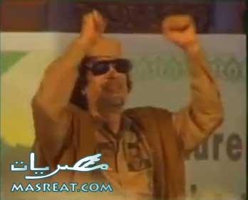 نص وصية معمر القذافي الاخيرة التى كتبها قبل مقتله بأيام