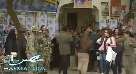 بدء اولى مراحل الإنتخابات في مصر 2011- 2012 اليوم