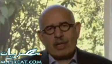 انسحاب البرادعي من انتخابات الرئاسة 2012 في مصر: شارك برأيك
