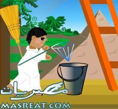لعبة المزرعة المصرية الجديدة، العاب الفراخ وجمع البيض