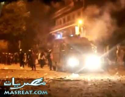 تداعيات احداث بورسعيد امام وزارة الداخلية وميدان التحرير الان