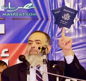 استبعاد حازم ابو اسماعيل