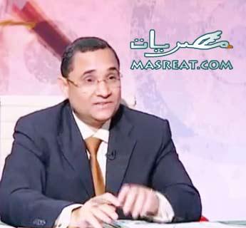 حل البرلمان المصري