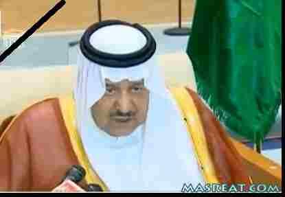 خبر وفاة الامير نايف بن عبد العزيز ال سعود ولي العهد السعودي