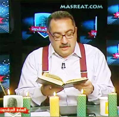 حل مجلس الشعب وابراهيم عيسى يدعو المصريين للدعاء خلاصاً من البرلمان