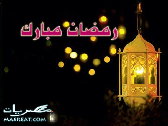 صور بطاقات رمضانية 2021 - 1442 - 2022