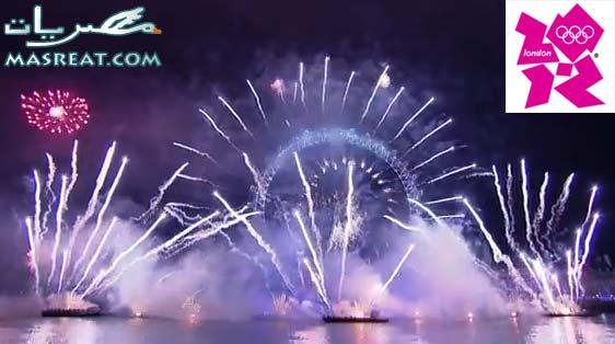 حفل اختتام اولمبياد لندن 2012