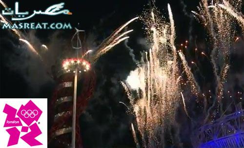 مشاهدة صور حفل ختام اولمبياد لندن ٢٠١٢ اليوم